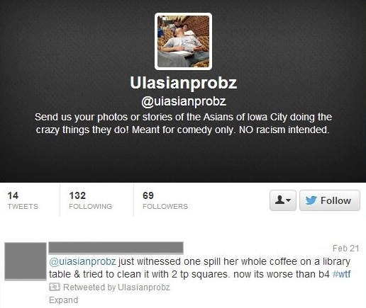 Screenshots of the UIasianprobz Twitter profile and a retweeted tweet, taken March 3, 2014.